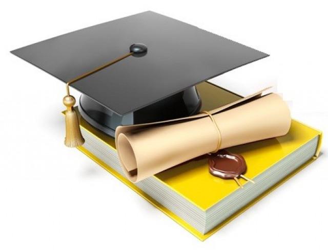 Картинки про образование на прозрачном фоне, картинки февраля